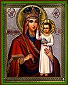 "Religious Orthodox icon: Theotokos ""Look at Humility"" (CLON)"
