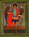 Religious Orthodox icon: Holy Archangel Michael - 3
