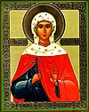 Religious Orthodox icon: Holy Martyr Valentina