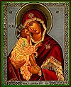 Religious Orthodox icon: Theotokos of Don