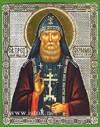 Religious Orthodox icon: Holy Venerable Seraphim the Wonderworker of Vyritsk