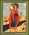 Religious Orthodox icon: Holy Martyr Christopher