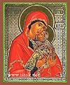 Religious Orthodox icon: Holy Righteous Anna