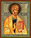 Religious Orthodox icon: Holy Apostle Peter