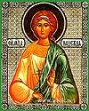Religious Orthodox icon: Holy Martyr Nadezhda