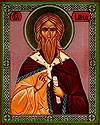 Religious Orthodox icon: Holy Prophet Elijah