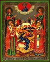 Religious Orthodox icon: Holy Martyrs Florus, Laurus, Holy Hieromartyr Blasius, the Bishop of Sebastia and Holy Patriarch Modest of Jerusalem