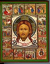 Religious Orthodox icon: Holy Napkin - 3
