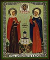 Religious Orthodox icon: Holy Martyr Martha and Holy Martyr Mary