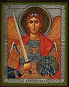 Religious Orthodox icon: Holy Archangel Michael - 4