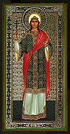 Religious Orthodox icon: Holy Martyr Christine