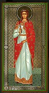 Religious Orthodox icon: Holy Martyr Margaret