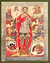 Religious Orthodox icon: Holy Right-believing Great Prince Alexander of Neva - 2