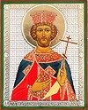 Religious Orthodox icon: Holy Emperor Constantine Equal-to-the-Apostles - 2
