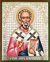 Religious Orthodox icon: Holy Apostle Aristarchus