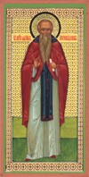 Religious Orthodox icon: Holy Venerable Maximus the Confessor