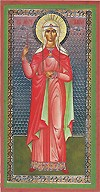 Religious Orthodox icon: Holy Martyr Ludmila of Czech