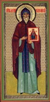 Religious Orthodox icon: Holy Venerable Alypius the Iconographer
