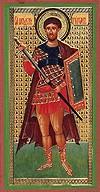 Religious Orthodox icon: Holy Martyr Theodore of Tyro