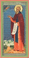 Religious Orthodox icon: Holy Venerable Sabbas of Storozha
