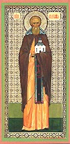 Religious Orthodox icon: Holy Venerable Andronicus