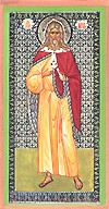 Religious Orthodox icon: Holy Prophet Elijah