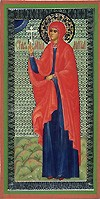 Religious Orthodox icon: Holy Martyr Martha