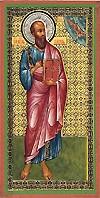 Religious Orthodox icon: Holy Apostle Paul