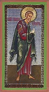 Religious Orthodox icon: Holy Righteous Joseph