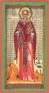 Religious Orthodox icon: Holy Venerable Theodore the Studite