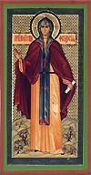 Religious Orthodox icon: Holy Hosiomartyr Theodosia