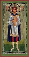 Religious Orthodox icon: Holy Martyr Valery