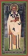 Religious Orthodox icon: St. Dionysius the Areopagite