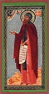 Religious Orthodox icon: Holy Venerable Anthony the Great