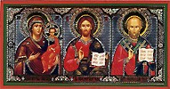 Religious Orthodox icon: Triptych for Travellers