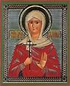 Religious Orthodox icon: Holy Martyr Galina