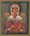 Religious Orthodox icon: Holy Martyr Daria