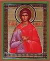 Religious Orthodox icon: Holy Martyr Lyubov (Charity)