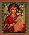 Religious Orthodox icon: Theotokos of Smolensk - 6