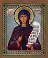 Religious Orthodox icon: Holy Venerable Xenia