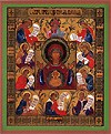 Religious Orthodox icon: Theotokos the Kursk-Root icon of the Sign