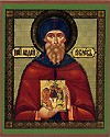 Religious Orthodox icon: Holy Venerable Andrew Rublev the Iconographer
