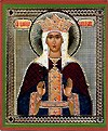 Religious Orthodox icon: Holy Martyr Queen Alexandra