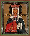Religious Orthodox icon: Holy Right-believing Queen Tamara