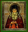Religious Orthodox icon: Holy Venerable Elder Paisius