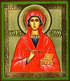Religious Orthodox icon: Holy Martyr Zinaida