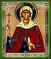 Religious Orthodox icon: Holy Martyr Claudius