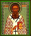 Religious Orthodox icon: Holy Hierarch Gregory the Theologian