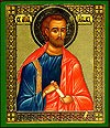 Religious Orthodox icon: Holy Apostle Jacob