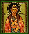 Religious Orthodox icon: Holy Right-believing Prince Yaroslav